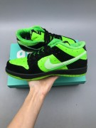"Nike SB Dunk Low ""Stay Home"""